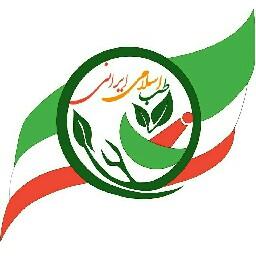 طب اسلامی ايرانی